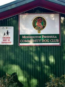 MPCDC Clubhouse Sign